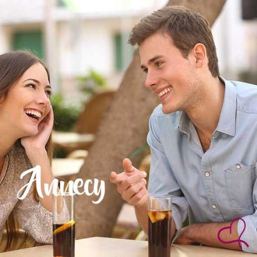 Speed Dating à Annecy le vendredi 19 juin 2020 à 19h45